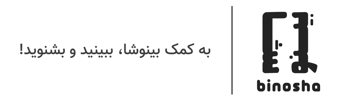 Binosha Logo