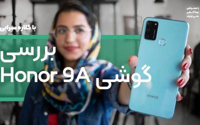 بررسی گوشی آنر ۹ ای ( جدیدترین میان رده شرکت آنر ) | Honor 9A review